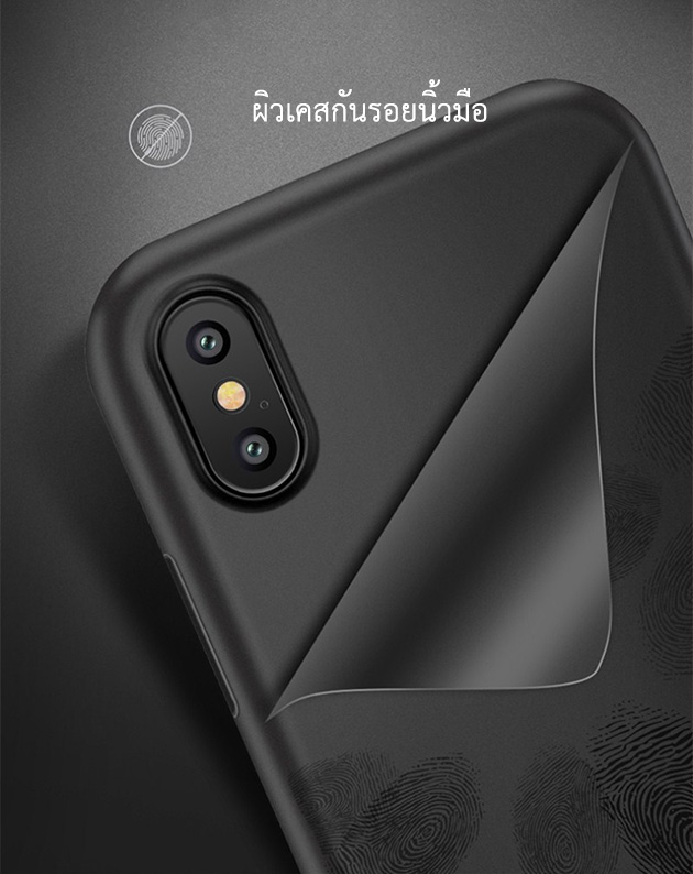 เคส iPhone XS MAX , iPhone XR , iPhone XS , iPhone 7 , 8 , 6s Plus , iPhone 5 , 5s , SE